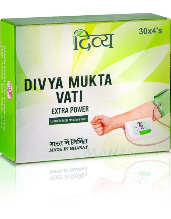 Patanjali Mukta Vati for High Blood Pressure